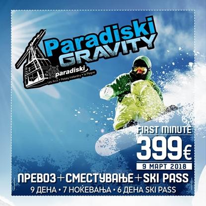 Слика на Paradiski