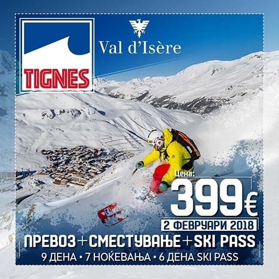 Слика на Tignes
