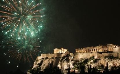 Слика на Атина 2НП ( Пелопонез - Сунион)- Нова година 2019