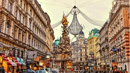 Слика на Виена - 2НП - Нова година 2019