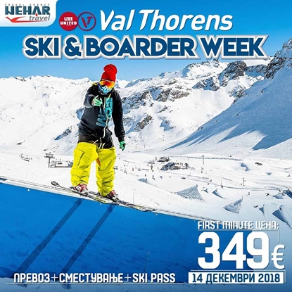 Val Torens Border Week 2019