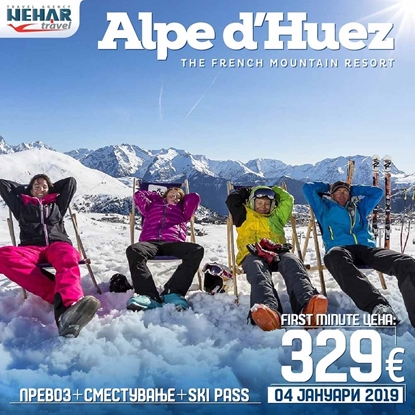 AlpeD'Huez