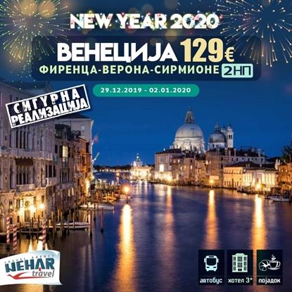 Слика на Венеција ( Фиренца-Верона- Сирмионе) 2НП - Нова Година