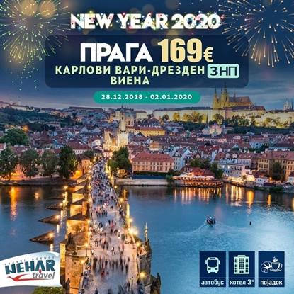 Слика на Прага (Карлови Вари - Дрезден - Виена)-  3НП - Нова Година