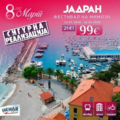 Слика на Јадран - 2НП Фестивал на мимози 2020
